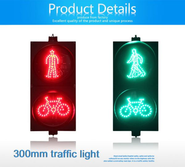 AC85-265V PC housing red green pedestrian with bicycle signal LED traffic light for promotion 4