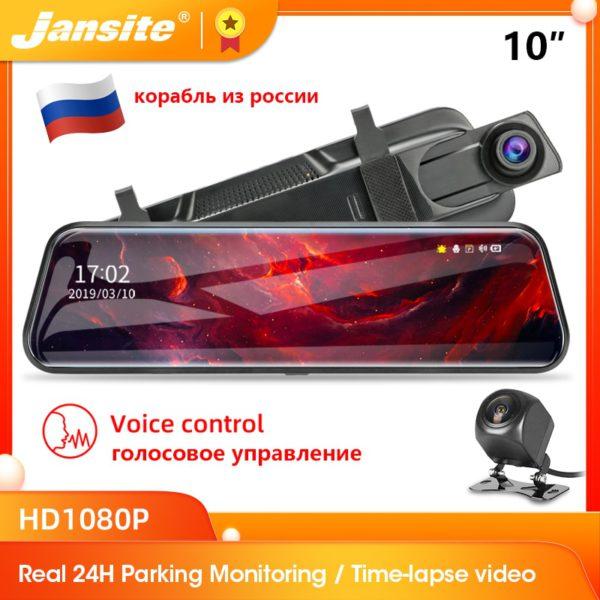 Jansite 10 inches Touch Screen 1080P Car DVR stream media Dash camera Dual Lens Video Recorder Rearview mirror 1080p Rear camera