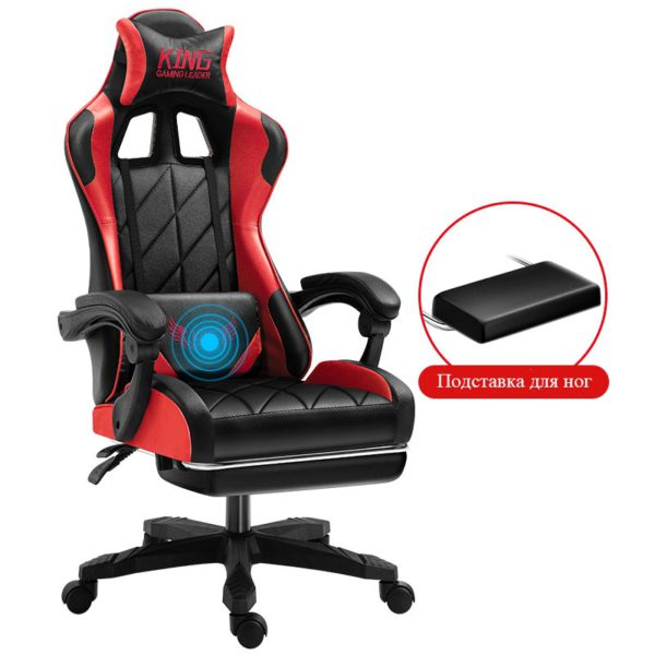 Computer Gaming adjustable height gamert Chair Home office Chair Internet Chair Office chair Boss chair 4