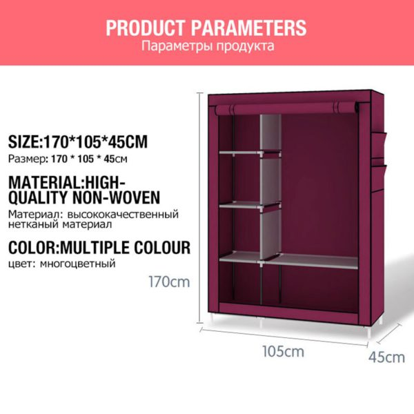 Actionclub Simple Fashion Wardrobe DIY Non-woven Fold Portable Storage Cabinet Multifunction Dustproof Moistureproof Closet 4