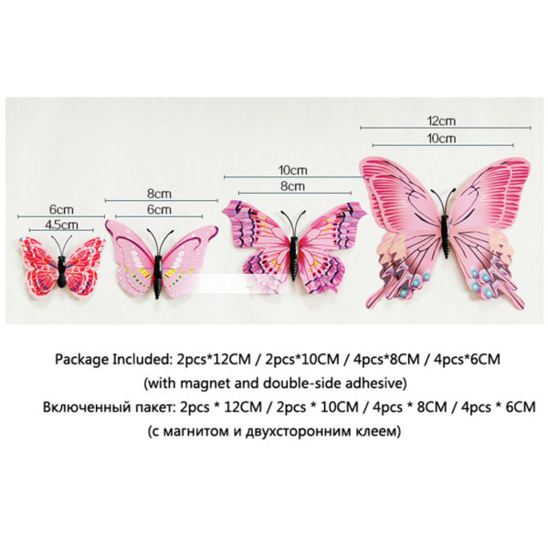 New style 12Pcs Double layer 3D Butterfly Wall Sticker on the wall Home Decor Butterflies for decoration Magnet Fridge stickers 3