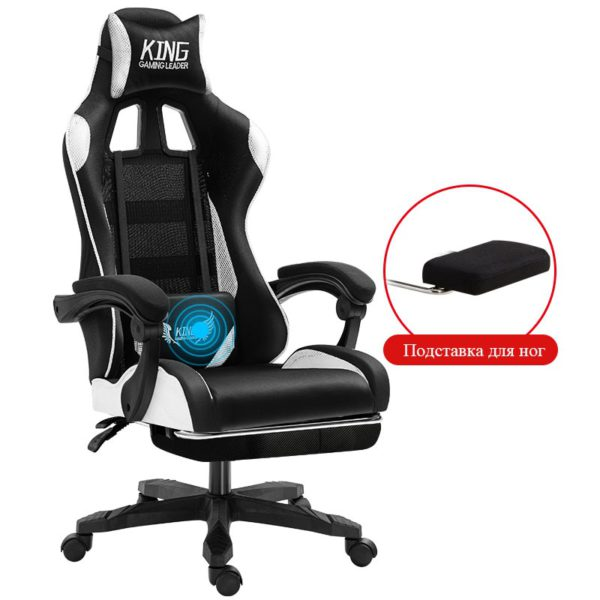 Computer Gaming adjustable height gamert Chair Home office Chair Internet Chair Office chair Boss chair 1