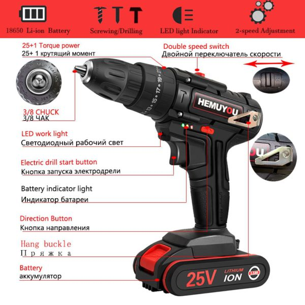 25V Impact Drill Electric Hand Drill Battery Cordless Electric Hammer Drill Electric Screwdriver Household Electric Tools 2