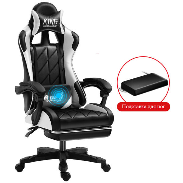 Computer Gaming adjustable height gamert Chair Home office Chair Internet Chair Office chair Boss chair 2