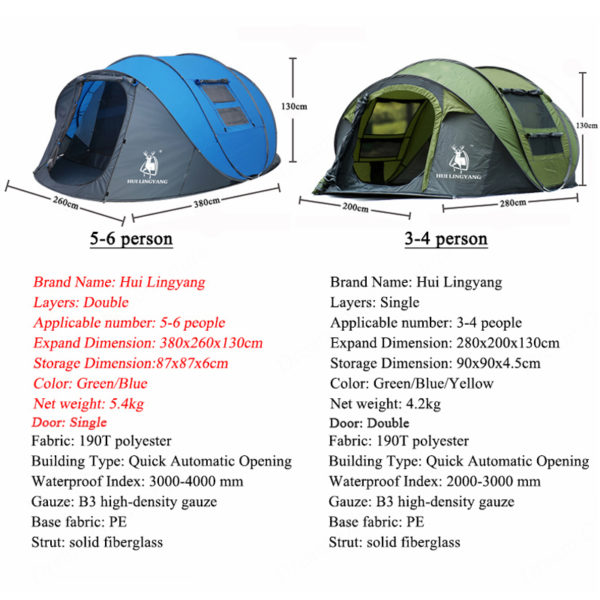 HUI LINGYANG throw tent outdoor automatic tents 5