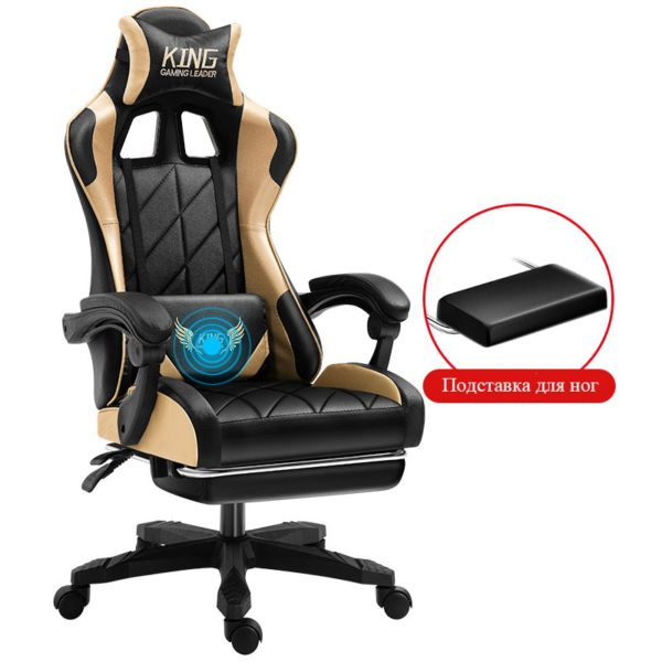 Computer Gaming adjustable height gamert Chair Home office Chair Internet Chair Office chair Boss chair 3