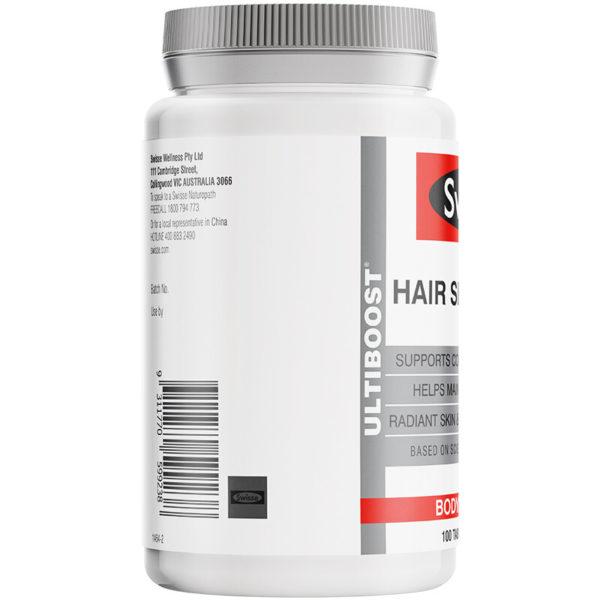 Australia Swisse Hair Skin Nails Collagen Tablets 3